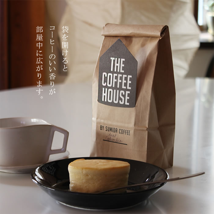 THE COFFEE HOUSE Decarffeinated Colombia city roast 200g