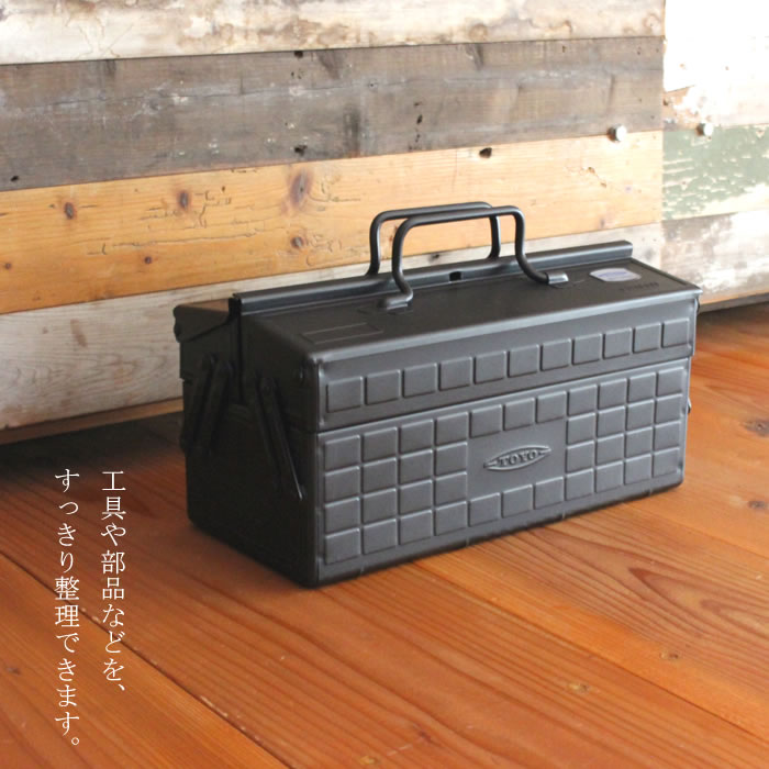 &NUT TOYO STEEL TOOLBOX st-350