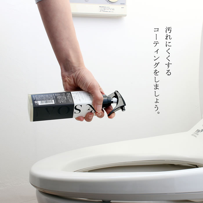 STEP BY STEP トイレアフターケアコーティングリキッド