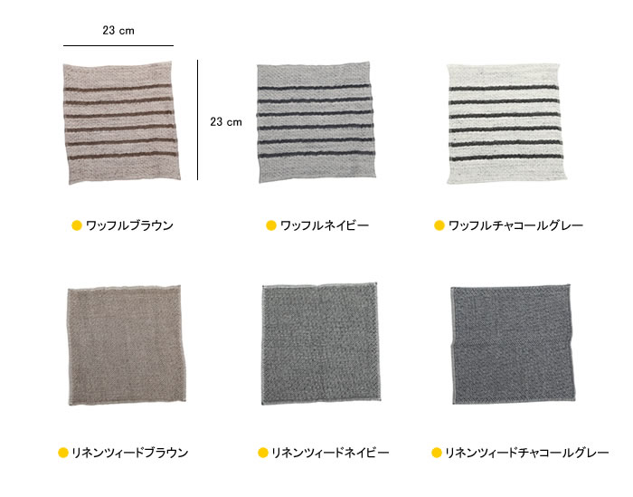 kontex Handkerchief Collection 23×23cm