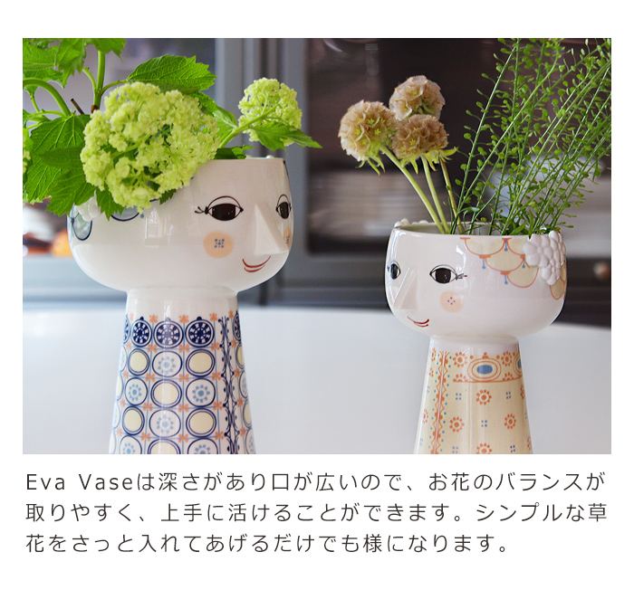 Bjorn Wiinblad Eva Vase soft yellow】
