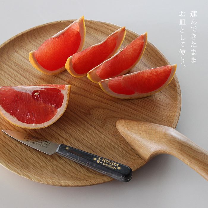 MENAGERI Serving dish φ24.5 cm oak】