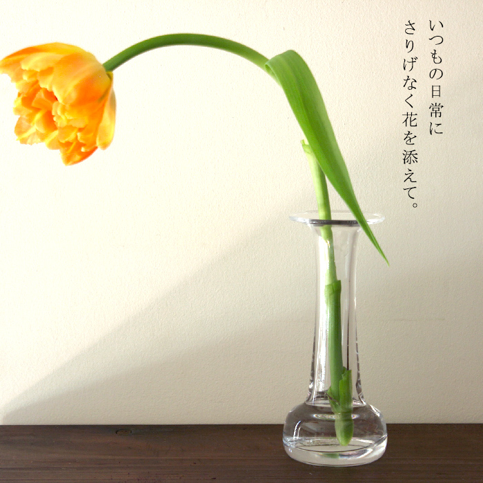 HOLME GAARD OLD ENGLISH ソリティアベース 12cm