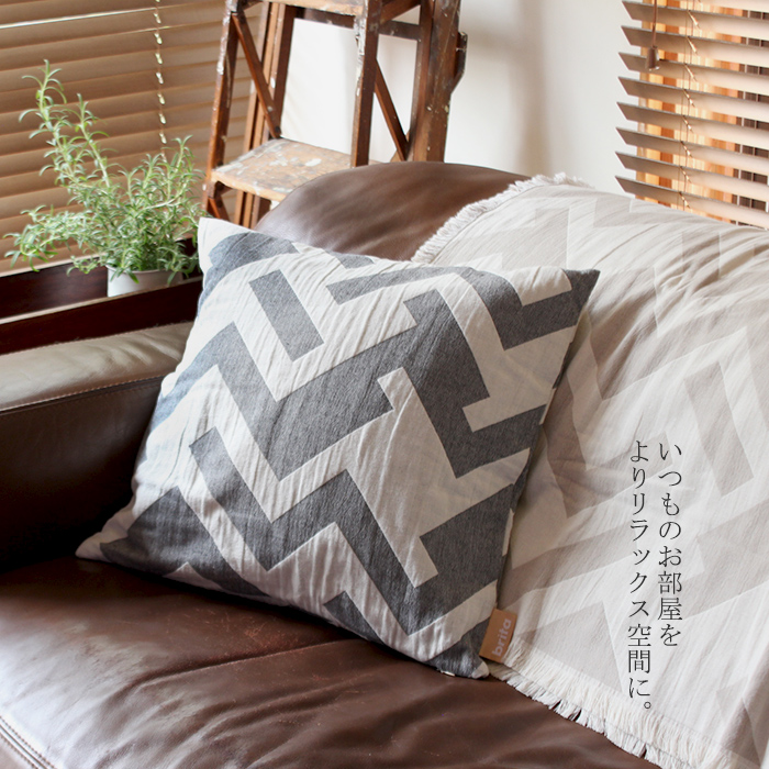BRITA RECYCLED COTTON CUSHION COVER