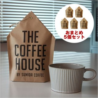 THE COFFEE HOUSE BY SUMIDA COFFEE コーヒーバッグ おまとめ5個セット