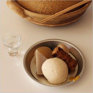 松野屋 アルマイトパイ皿 21cm