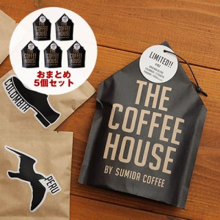THE COFFEE HOUSE BY SUMIDA COFFEE LIMITED #02 5個セット