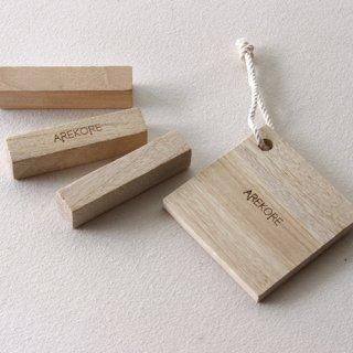 くすのき防虫ブロック 3個入り +防虫シート セット AREKOREオリジナル
