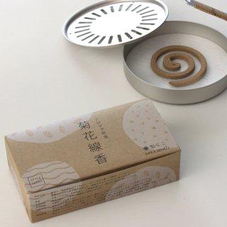STYLE JAPAN 菊花線香 丸形ミニサイズ