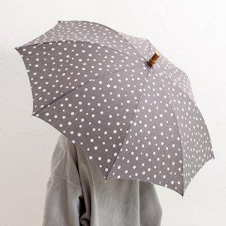 SUR MER シュールメール 綿麻シーチング 水玉プリント 長傘 / 折りたたみ傘