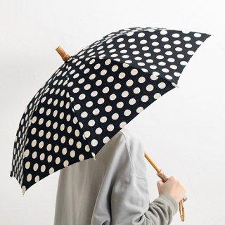 SUR MER シュールメール 綿麻キャンバス 日傘 水玉 ストライプ 長傘 / 折りたたみ傘