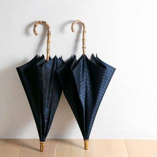 SUR MER シュールメール 先染め形状記憶ジャガード カモフラ柄 小紋柄 長傘 / 折りたたみ傘
