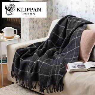 KLIPPAN クリッパン ウールスロー シングル 130×200cm ルクソール / ヴィンガ / ロイ / キルト