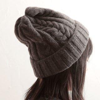 AND WOOL 手編み機で編んだ メリノウール・ケーブル編みニット帽