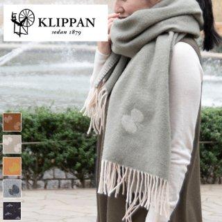 KLIPPAN クリッパン ウールストール 65×200cm CHOUCHO