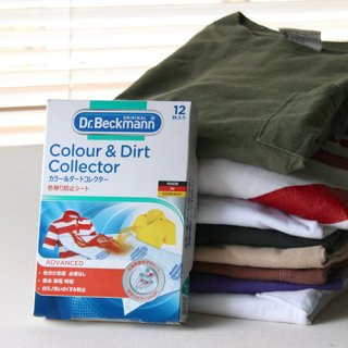 Dr.Beckmann ドクターベックマン カラー&ダートコレクター 色移り防止シート 12枚入り