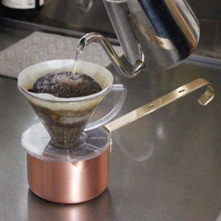 保堂 銅製 ロックポイント コーヒーパン
