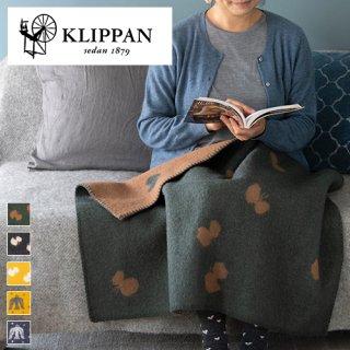 KLIPPAN ウールブランケット ミニ ナペルホネン