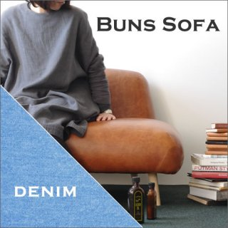 Dress a sofa<br>Buns sofa Denim
