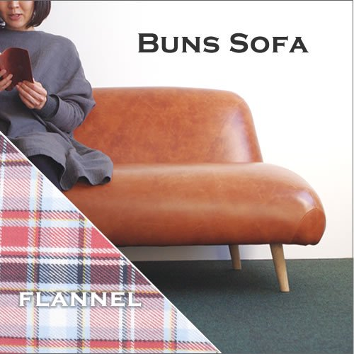 Dress a sofa Buns sofa Flannel