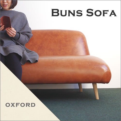 Dress a sofa Buns sofa Oxford
