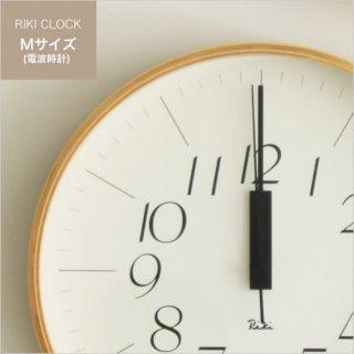 RIKI CLOCK 細字 Mサイズ 電波時計 WR07-10
