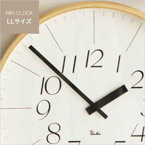 RIKI CLOCK 細字 LLサイズ WR-312L
