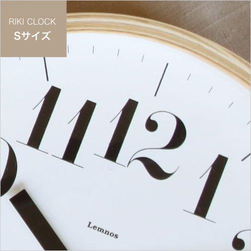 RIKI CLOCK 太字 Sサイズ WR-0401S