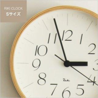 RIKI CLOCK 細字 Sサイズ WR-0312S