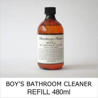 マーチソンヒューム ボーイズ バスルーム クリーナー リフィル 480ml