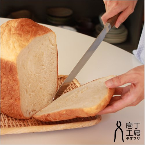 庖丁工房 タダフサ パン切り HK-1