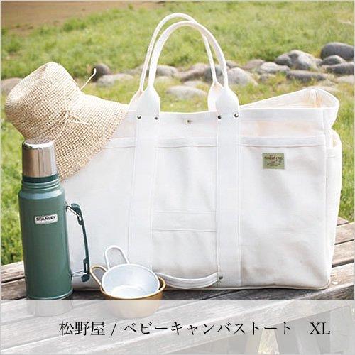 松野屋 Thread Line ヘビーキャンバスツールトート XL