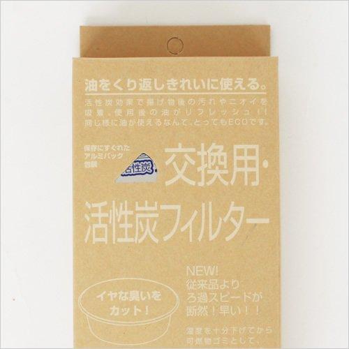 小泉誠 kaicoシリーズ kaico オイルポット用フィルター 2Pセット