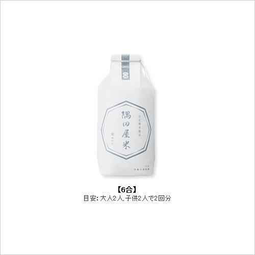 隅田屋 吟撰 隅田屋米 6合 900g 暦表7