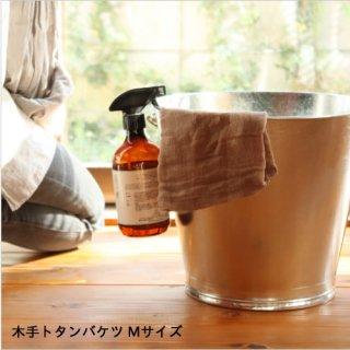松野屋 木手トタンバケツ M