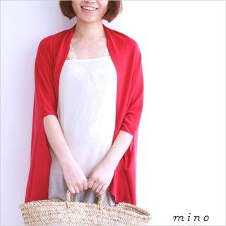 nico ポンチョ soft rayon silk