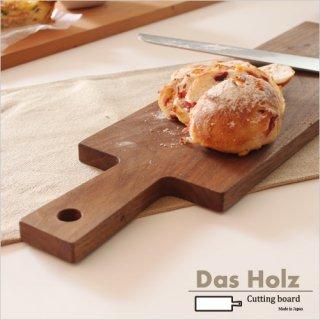 Das Holz ダスホルツ カッティングボード B