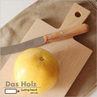 Das Holz ダスホルツ カッティングボード C