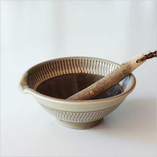 小鹿田焼 5寸 すり鉢 飛び鉋