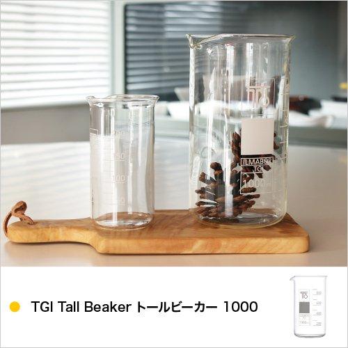 TGI Tall Beaker トールビーカー 1000