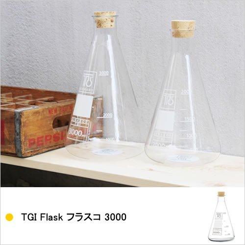 TGI Flask フラスコ 3000