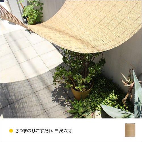 松野屋 さつまのひごすだれ 三尺六寸