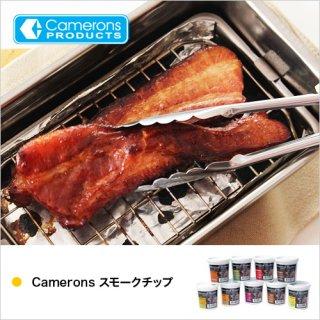 Camerons スモークチップ