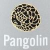 パンゴリン