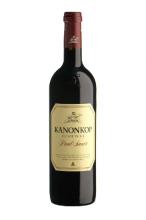 カノンコップ ポールサウアーKanonkop Paul Sauer 2012 【南アフリカワイン】【赤ワイン】