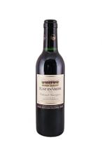 ラスエンフレーデ カベルネソーヴィニヨン 1997(ハーフボトル) Rust En Vrede【南アフリカワイン】【赤ワイン】