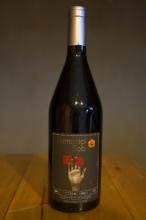 エレメンタル・ボブ マイ・コスミック・ハンド・レッド Elemental Bob My Cosmic Hand Red 2015【南アフリカワイン】