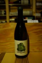 マザーロック ホワイト 2015 Mother Rock White【南アフリカワイン】【白ワイン】