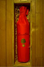 アーニーエルス シグネチャー 2006 (マグナムボトル) Ernie Els Signature Magnum 【南アフリカワイン】【赤ワイン】