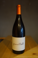 ハーテンバーグ グラベル・ヒル 2006 Hartenberg Gravel Hill 【南アフリカワイン】【赤ワイン】(ご注文から2-3後の発送となります)